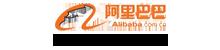 阿里巴巴火狐体育app官网网上商城